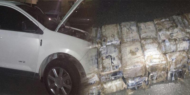 Photo of Apresado hombre con más de 30 kilos de cocaína en SDE