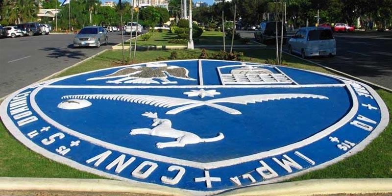 Photo of La UASD iniciará el semestre 2018-1 el día 30 de enero