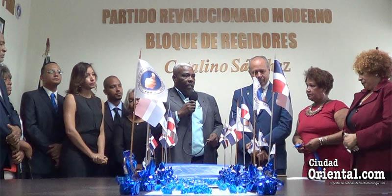 Photo of Vídeo – El PRM aplasta al Frente Amplio al inaugurar su bloque en el ASDE