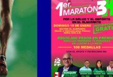 Photo of Convocan Primer Maratón 3K por la salud y el deporte en El Almirante