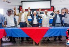 Photo of PRSD proclama a Antonio Taveras Guzmán candidato a senador provincia SD