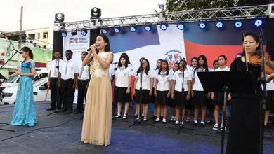 Photo of Directora de Digepep encabeza concierto sinfónico en honor a la patria