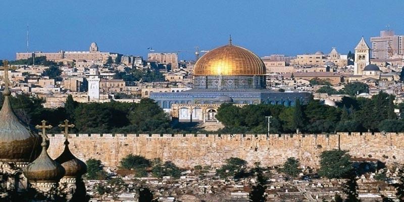 Jerusalén (Al-Quds)