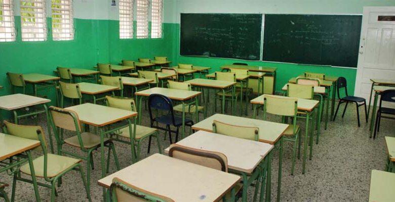 Aula dominicana vacía