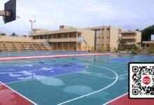 Escuela Argentina Beltré, en SDE
