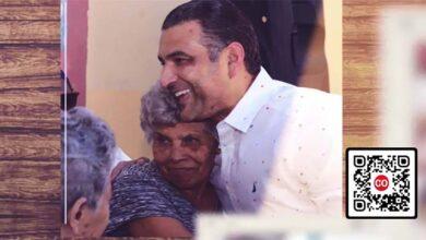 Luis Alberto Tejeda / captura de pantalla