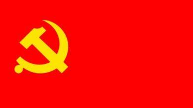 Símbolo comunista