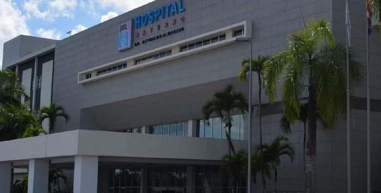 Hospital Materno Dr. Reynaldo Almánzar.
