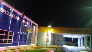 Hospital Juan Bosch